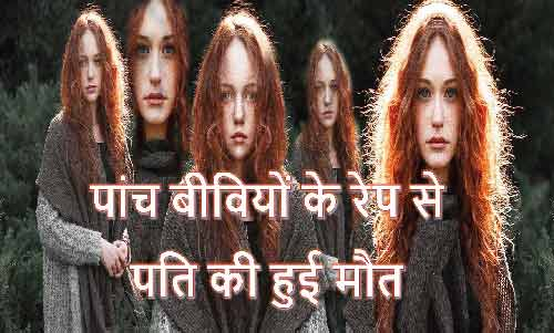 funny news in hindi, hindi funny news