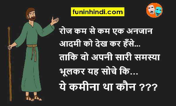 Funny lines